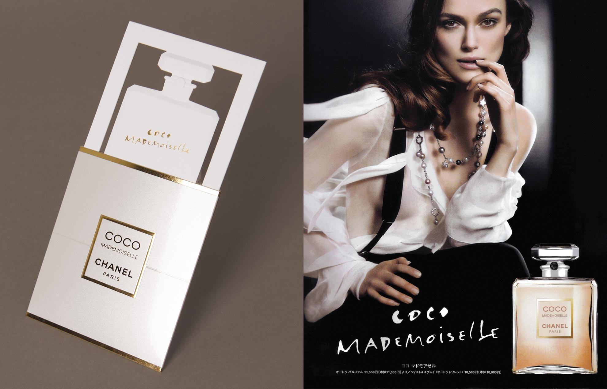 coco mademoiselle gaufrage cr ation graphique touche parfum. Black Bedroom Furniture Sets. Home Design Ideas